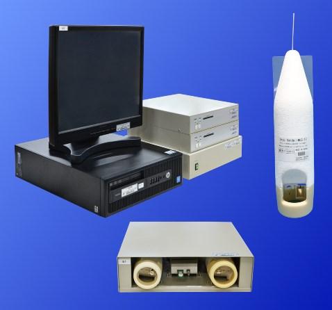 MDSS : Dropsonde Receiving System