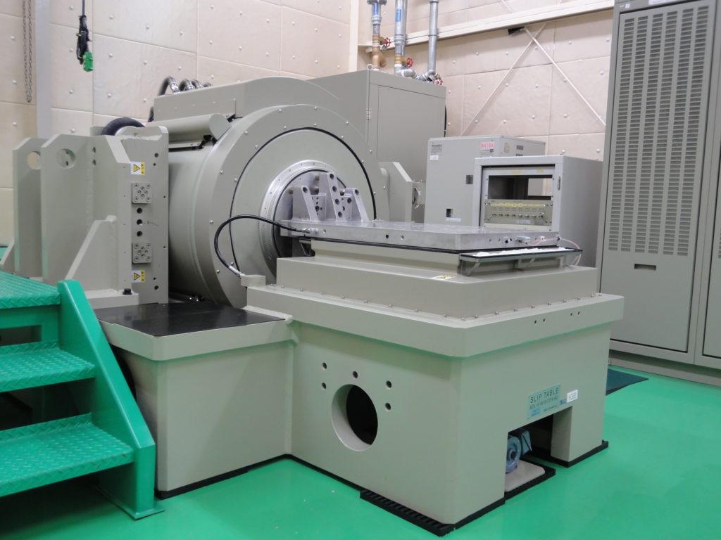 Vibration Testing System