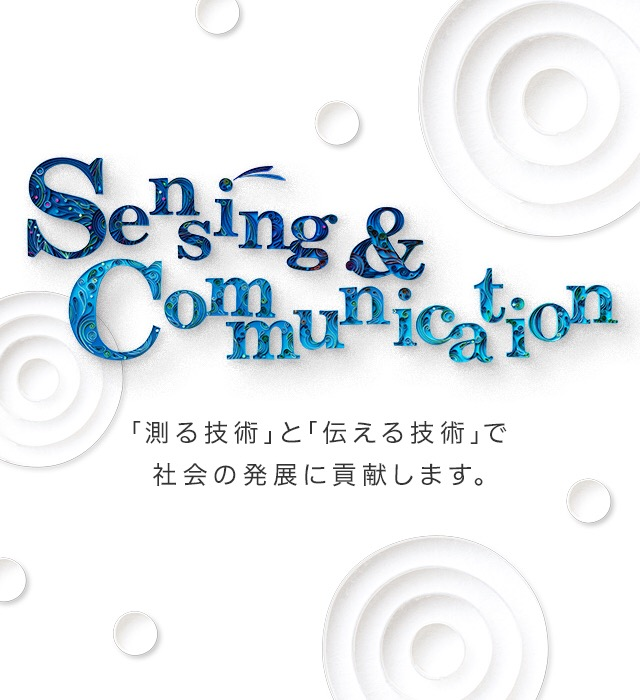 Sensing&Communication