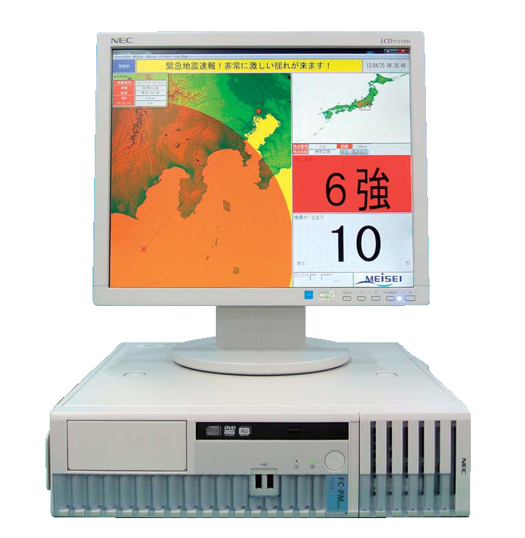 QCAST®シリーズ受信装置S704-FCP1