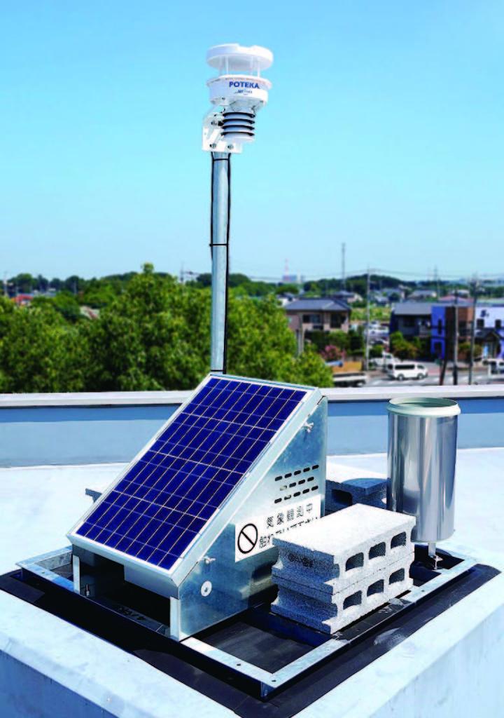 超高密度気象観測・情報提供サービス POTEKA